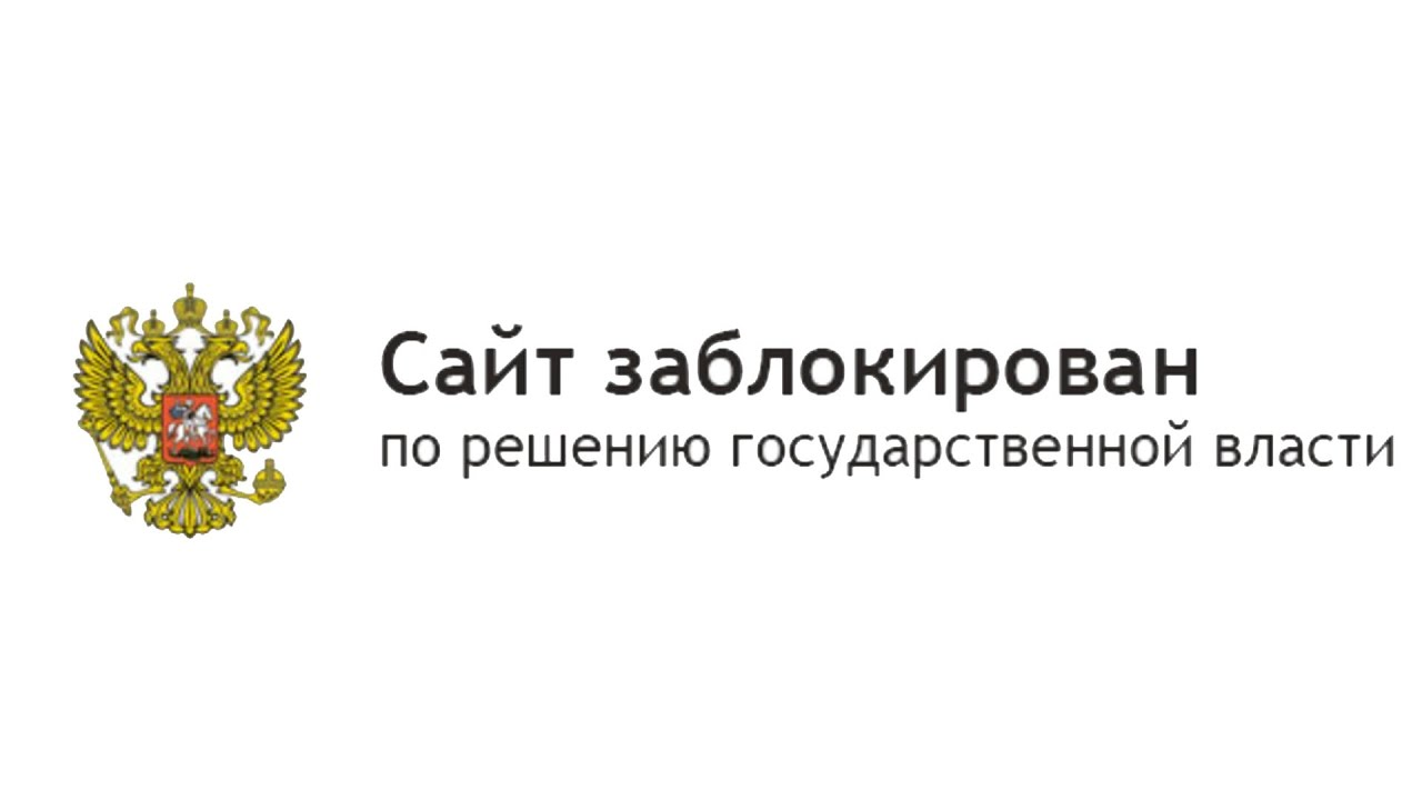 Блокируют Telegram, Vkontakte? Делаем VPN - YouTube