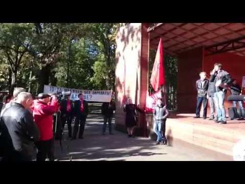 Капшук Антон. Митинг рабочих завода им. Седина. Краснодар.
