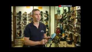 Обзор сушилок для обуви