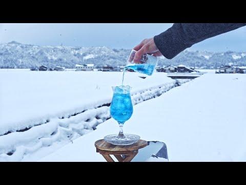 【旅するクリームソーダ 】雪積もる町で作る青いクリームソーダ 【新潟県南魚沼市】