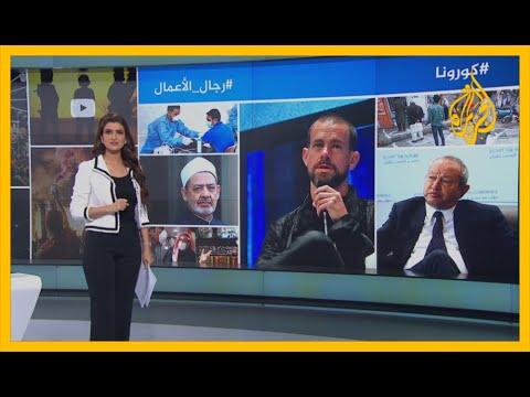 #كورونا في مصر.. مواقف رجال الأعمال  - نشر قبل 3 ساعة