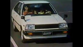 Honda Quint 1980 Commercial (Japan) 2