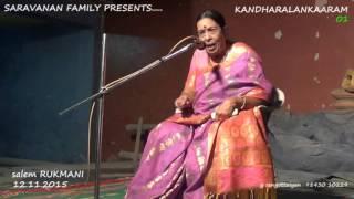 Salem Rukmani=Kandharalankaaram 01=Kandharsasti vizha 2015