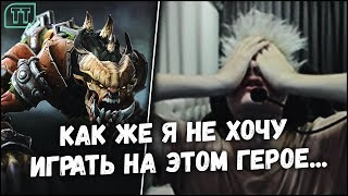 КАК АЛОХА РЕШИЛ ПОСПАМИТЬ ЛАЙФСТИЛЕРА В РАНКЕДЕ! ALOHADANCE - LIFESTEALER!