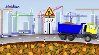 Машинки - Развивающий мультик - Строительные машины:  Экскаватор - Самосвал