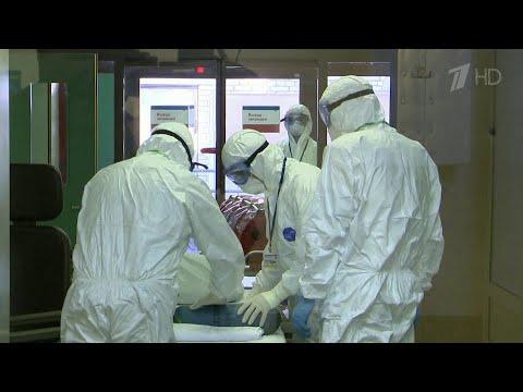 Общее число заболевших коронавирусной инфекцией в России перевалило за 10 тысяч.