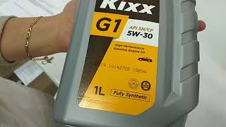 Kixx G1 5W-30 API SN/CF - приемка в лаборатории УРЦТЭиД