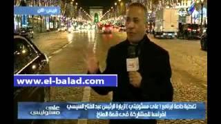 بالفيديو.. أحمد موسى يقدم حلقته الجديدة من شارع «الشانزليزيه» بباريس