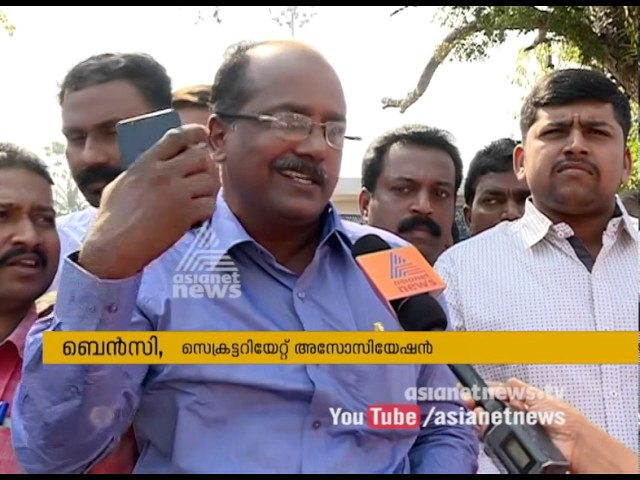 Secretariat staffs protest against KAS