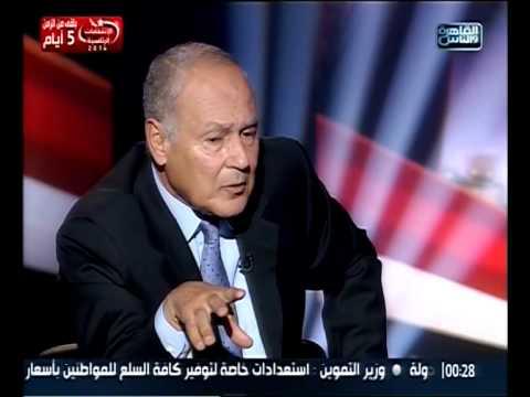 #القاهرة_والناس| أحمد أبو الغيط يكشف حقد الدفين من امير قطر لحسنى مبارك  20/5/2014 فى أجرأ الكلام