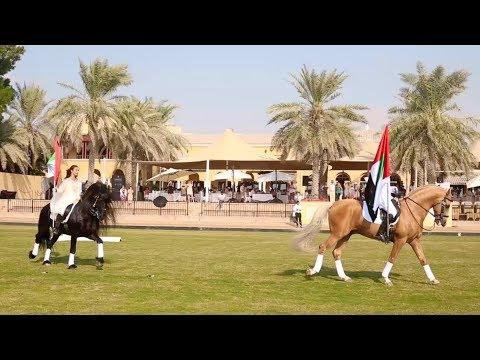 UAE National Day Polo Cup 2017 at Dubai Polo & Equestrian Club
