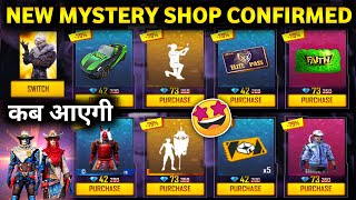 FINALLY MYSTERY SHOP CONFIRMED 🤩| NEW EVENT | FREE FIRE MYSTERY SHOP | ELITE PASS DISCOUNT EVENT
