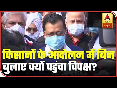 Are Political Parties Trying To Cash In On Farmer Protests? | ABP News