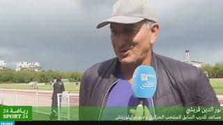 المدافع الجزائري السابق نور الدين قريشي: