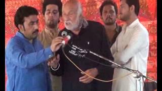 New Qasida 2015 Zakir Shafqat Mohsin Kazmi wahi janat mein