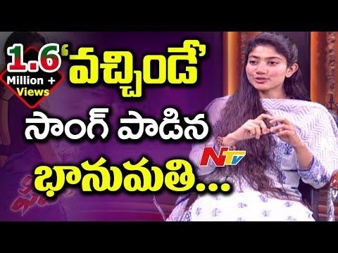 Must Watch: Sai Pallavi Sings Vachinde Song in Studio || Fidaa || Varun Tej || NTV
