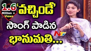 Must Watch: Sai Pallavi Sings Vachinde Song in Studio || Fidaa || Varun Tej || NTV