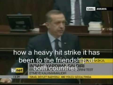 Turkish PM Erdogan Responding Israel,Historical Speech with English Subtitle