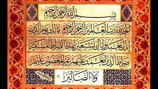 SURAT AL Fatiha 100x sudais سورة الفاتحة منفعة بإذن الله
