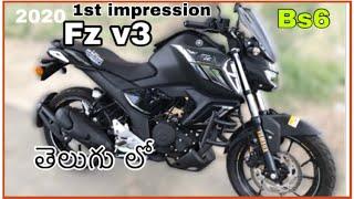 All New yamaha fz v3 bs6 2020 first impression in Telugu