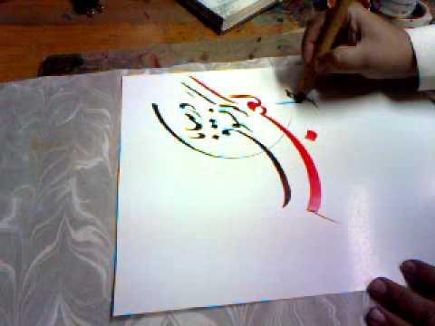 Persian calligraphy  shikasta by world famous calligraphest Khurshid gohar qalam_South asia.3gp