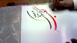 Persian calligraphy  shikasta by world famous calligraphest Khurshid gohar qalam_South asia.3gp