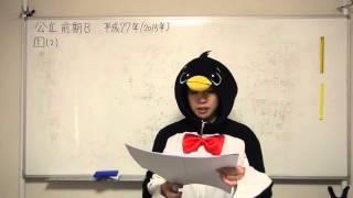 2015H27大阪府高校入試前期入学者選抜英語B1-2