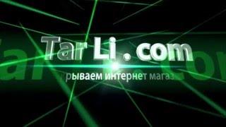 КАК КУПИТЬ ХОСТИНГ timeweb(Студия