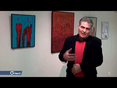 فنان تشكيلي سوري ينظم معرضا لرسومات في مدينة مولان بفرنسا  - 23:53-2019 / 4 / 18