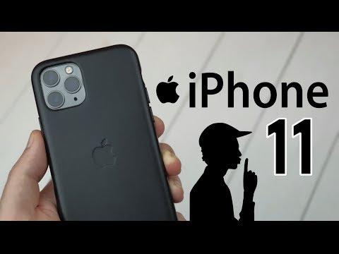 IPhone 11: скрытые возможности!