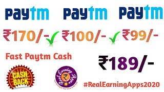 Play Game Earn Money Online || Mobile Se Paisa Kaise Kamaye || Free Paytm Cash ₹100+₹150 Big Cash