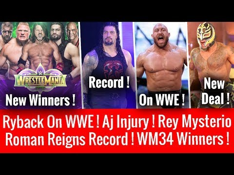 Wrestlemania 34 Winners New ! Ryback On WWE ! Roman Record ! AJ Real Injury ? Rey Mysterio New Deal