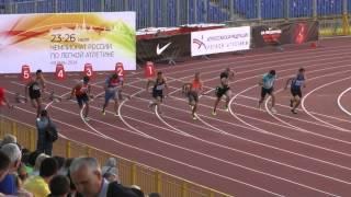 100м Мужчины - 5 забег, Чемпионат России 2014