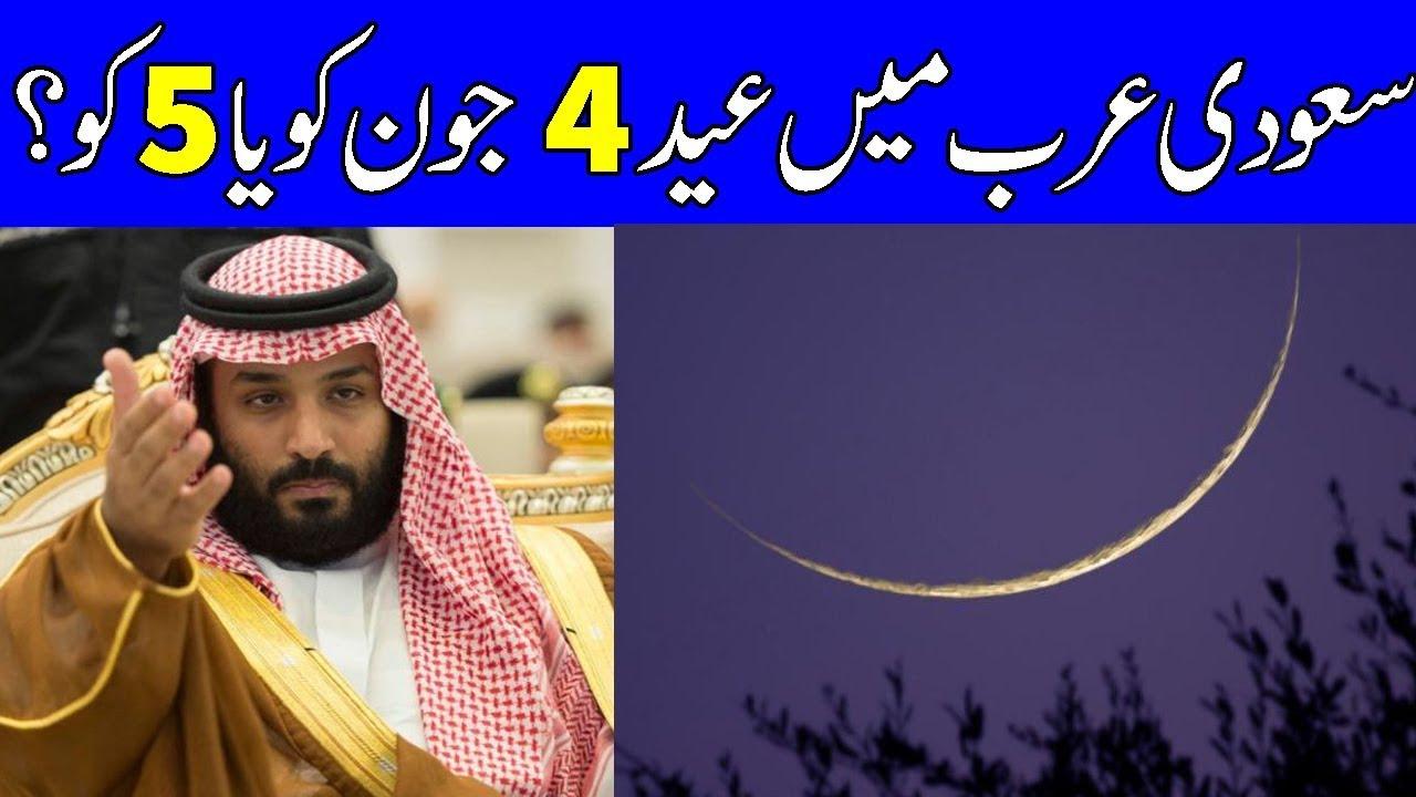 Dating Saudi-Arabia