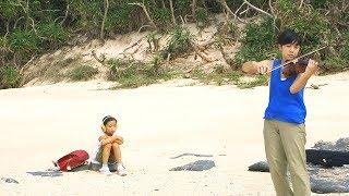 奏でることが、心を解き放つ――。『島々清しゃ』DVD予告篇 大城美和 動画 28