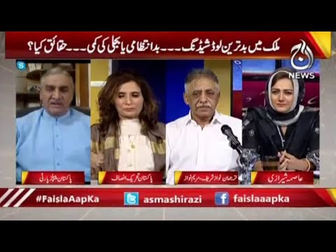 Budget, Mehngai Aur Awam | Faisla Aap Ka with Asma Shirazi | 9 June 2021 | Aaj News
