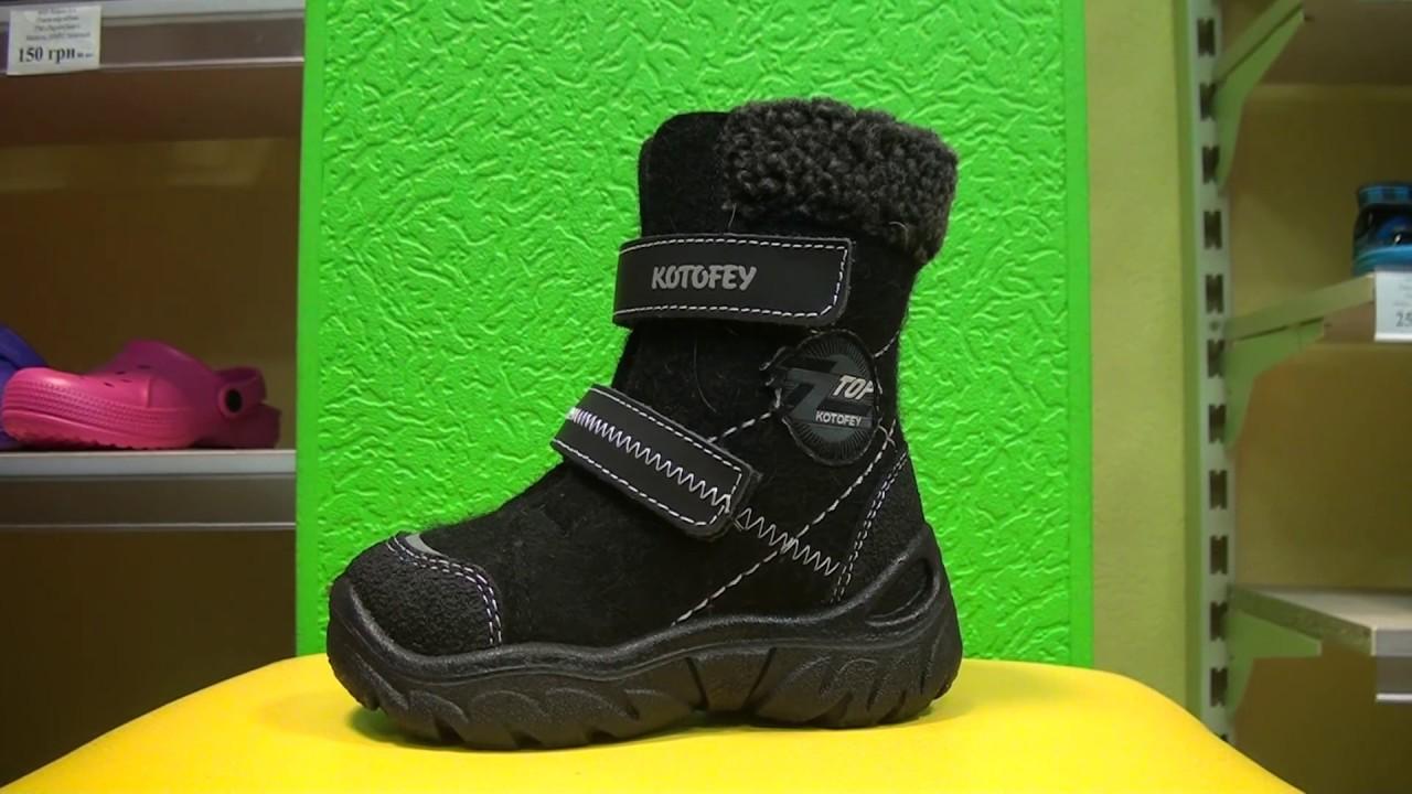 Качественные и удобные детские туфли в интернет-магазине шалунишка. Цены от 190 грн. Большой ассортимент. Заказывайте на сайте или по телефону 0800 300 188.