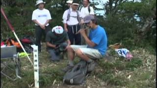 高津川SEA TO SUMMIT2010