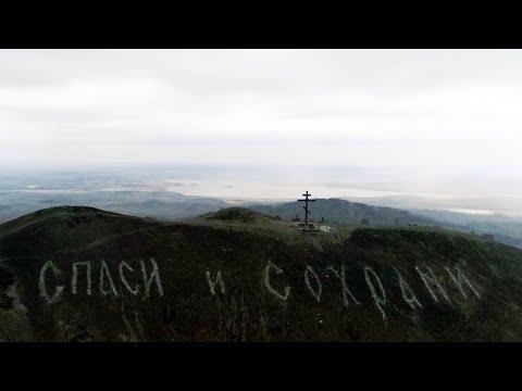 Карабаш — самый грязный город | Неизвестная Россия