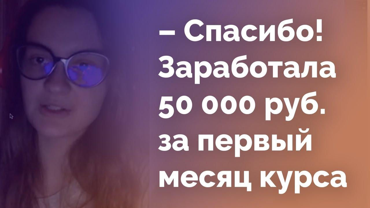 Школа веб-дизайна Данила Фимушкина отзывы