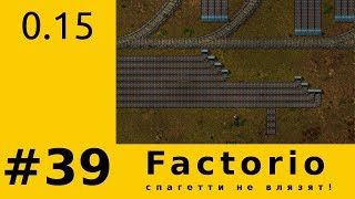 S02E039 Factorio 0.15 - Процессоры! Нет, не за эпизод :)