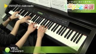 使用した楽譜はコチラ http://www.print-gakufu.com/score/detail/69528...