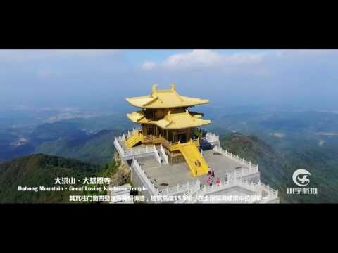 Aerial China's 1636 meters above sea level temple on the mountain