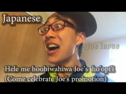 Hawaiian in Japanese/Korean/Chinese Accents