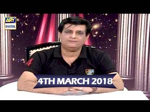 Sitaroon Ki Baat Humayun Ke Saath - 4th March 2018 - ARY Digital