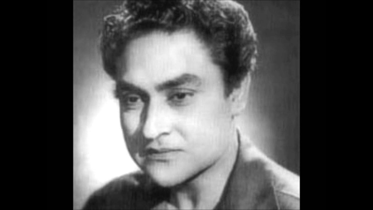 Ashok Kumar A TRIBUTE TO SINGER N ACTOR ASHOK KUMAR YouTube