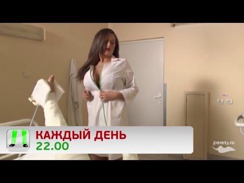 Seksi Rus Doktor 1 Sexy Russian Doctor