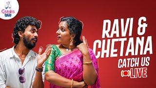 Couple's Bar | Chetana Uttej and Ravi Raj LIVE Chat with Frustrated Woman Sunaina |Telugu Web Series