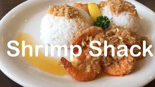 Shrimp Shack Market! Market! Mall Bonifacio Global City Taguig By Hourphilippines.com