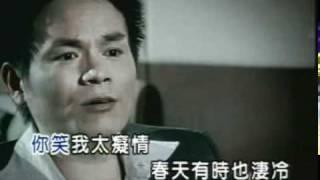 李明洋-有你的城市.mpg